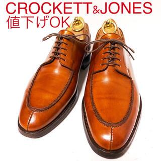 クロケットアンドジョーンズ(Crockett&Jones)の531.CROCKETT&JONES NEWPORT Uチップ 6.5E(ドレス/ビジネス)