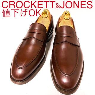 クロケットアンドジョーンズ(Crockett&Jones)の533.CROCKETT&JONES SYDNEY ペニーローファー 9.5E(ドレス/ビジネス)