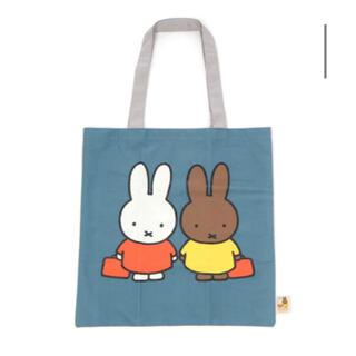 スタディオクリップ(STUDIO CLIP)のミッフィー miffy バッグ エコバッグ 鞄(エコバッグ)