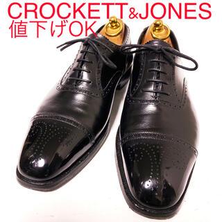 クロケットアンドジョーンズ(Crockett&Jones)の534.CROCKETT&JONES WELBECK セミブローグ 8D(ドレス/ビジネス)