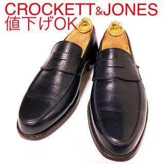 クロケットアンドジョーンズ(Crockett&Jones)の535.CROCKETT&JONES SELSEY ペニーローファー 6.5E(ドレス/ビジネス)