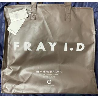 フレイアイディー(FRAY I.D)のFRAY I.D フレイアイディー 福袋 2021年(セット/コーデ)