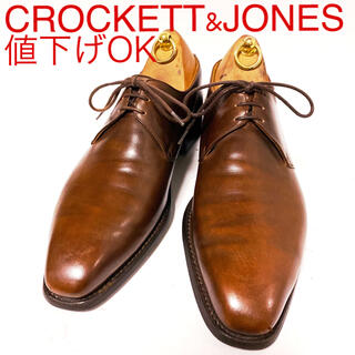 クロケットアンドジョーンズ(Crockett&Jones)の536.CROCKETT&JONES HIGHBURY プレーントゥ 8E(ドレス/ビジネス)