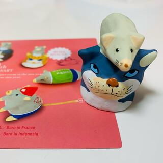 アクタス(ACTUS)の【アクタス】2020年ノベルティ 干支の木彫り人形 猫とネズミ 新品・未使用(置物)