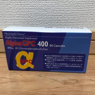 アルファ(alpha)のアルファGPC 400  60カプセル 新品(その他)