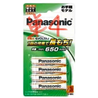 Panasonic - Panasonic エボルタ 単4形 4本パック BK-4LLB/4B