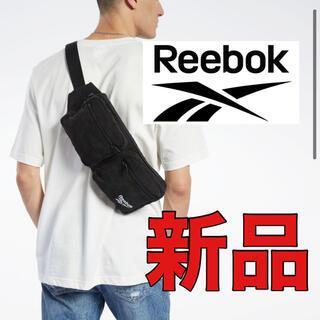 リーボック(Reebok)の【新品】Reebok リーボック コーデュロイ ウエスト バッグ(ショルダーバッグ)