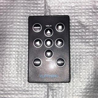 ユピテル(Yupiteru)のユピテル レーダー探知機リモコン(レーダー探知機)