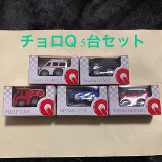 タイトー(TAITO)のポケットチョロQ 5台 コンプリートセット(ミニカー)