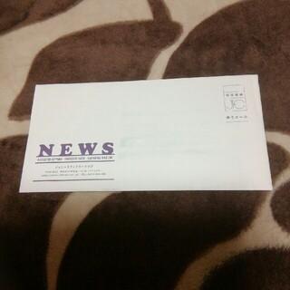 ニュース(NEWS)のNEWS会報★vol.36(アイドルグッズ)