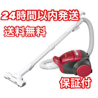 パナソニック(Panasonic)の【新品】Panasonicサイクロン掃除機 MC-SK17A 生産終了(掃除機)