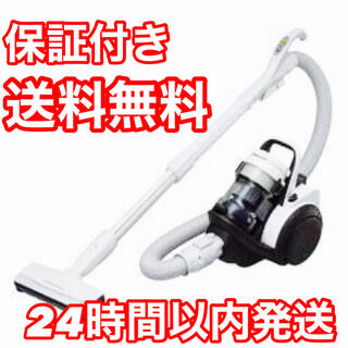 パナソニック(Panasonic)の【新品】Panasonic MC-SR24J-W 掃除機 ショコラホワイト(掃除機)