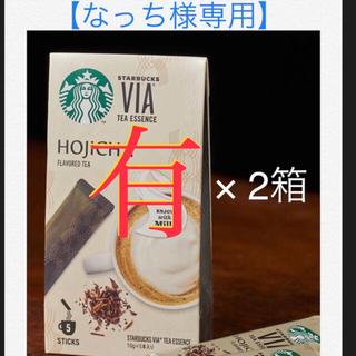 スターバックスコーヒー(Starbucks Coffee)の【なっち様専用】一月限定オマケ付き、ほうじ茶(5本入) × 2箱 スターバックス(茶)