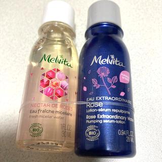 メルヴィータ(Melvita)のメルヴィータ 化粧水と拭き取り化粧水(化粧水/ローション)