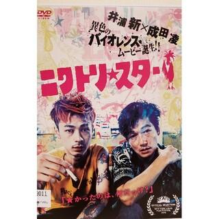 中古DVDニワトリ★スター(日本映画)