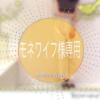ミスティック(mystic)のミスティック♡ホワイトワイドパンツ(バギーパンツ)
