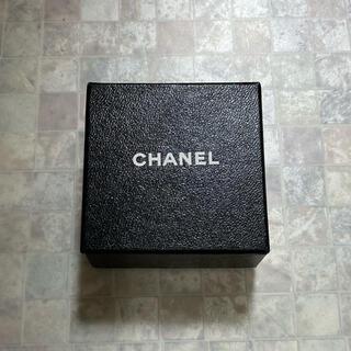 シャネル(CHANEL)のCHANEL 空箱(小物入れ)