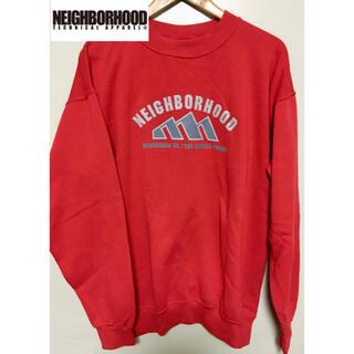 NEIGHBORHOOD - ■NEIGHBORHOOD ネイバーフッド スウェットトレーナー 赤 【L】