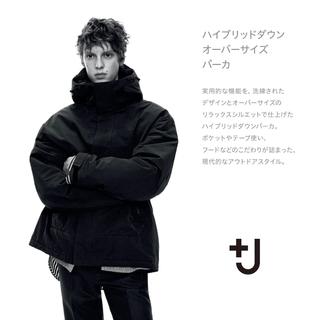 ユニクロ(UNIQLO)の黒M +J ユニクロ ハイブリッドダウンオーバーサイズパーカ プラスJ(ダウンジャケット)