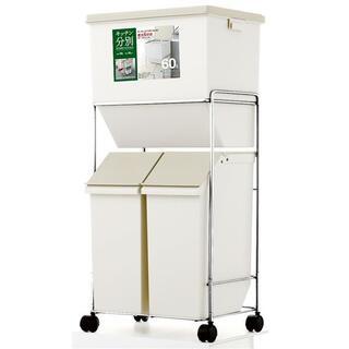 日本製 フタ付き縦型ゴミ箱/ダストボックス 【2段 5分別】ベージュ大容量60L