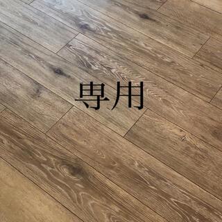 アグ(UGG)のUGG専用(その他)