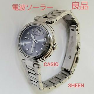 CASIO SHEEN 良品 電波ソーラー かわいい レディース腕時計 シーン