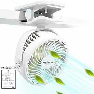 ホワイト充電クリップ式卓上扇風機 携帯 ミニ 静音 720角度調整 2000mA