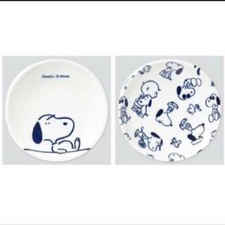 ユニクロ(UNIQLO)のユニクロ スヌーピー ピーナッツ×長場雄 豆皿2枚セット(食器)