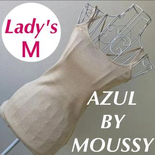 アズールバイマウジー(AZUL by moussy)のAZUL アズール スーピマCモダール キャミソール(キャミソール)
