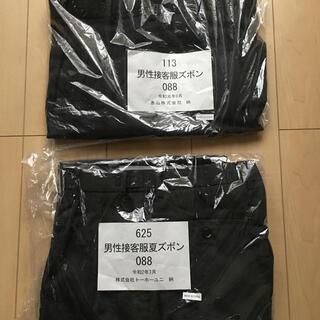 東京都交通局 都営地下鉄 都営バス スラックス 88センチ 新品未使用 みんくる(鉄道)