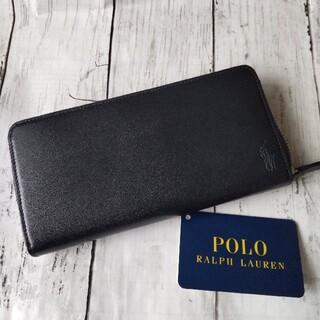 ポロラルフローレン(POLO RALPH LAUREN)のポロラルフローレン牛革長財布(長財布)