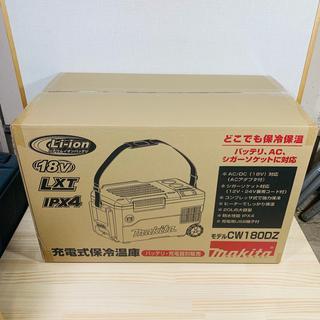 Makita - マキタ makita 充電式保冷温庫 CW180DZ 18V新品未使用