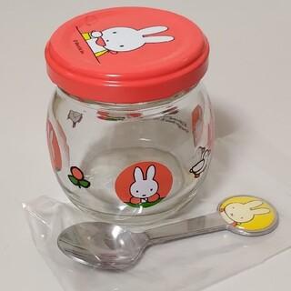 フェリシモ(FELISSIMO)のミッフィー スプーン付き ミニ キャニスター ジャム瓶 小物入れ(容器)