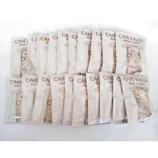 カルディ(KALDI)の《合計20袋》 カルディ ドリップコーヒー KALDI マイルドカルディ(コーヒー)