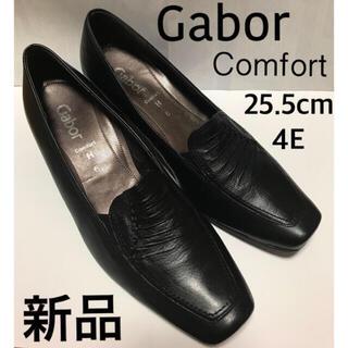 ガボール(Gabor)の【新品】 ローファー 革靴 ガボール Gabor コンフォート 4E レザー(ローファー/革靴)