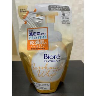 ビオレ(Biore)のビオレ 泡洗顔 マシュマロホイップ(洗顔料)
