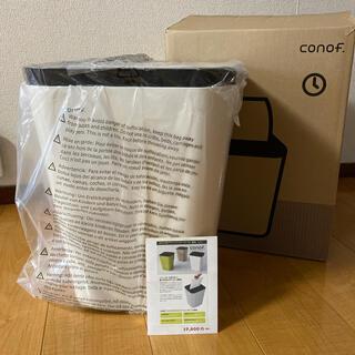 conof.マイクロクロスカットシュレッダー2  電動(オフィス用品一般)