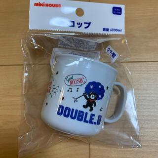 ダブルビー(DOUBLE.B)の【新品】ダブルビー ダブルB  コップ 200ml(マグカップ)