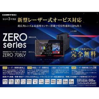 コムテック COMTEC レーザー&レーダー探知機 ZERO 708LV(レーダー探知機)