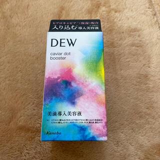 カネボウ(Kanebo)のDEW キャビアドットブースター(40ml)(美容液)