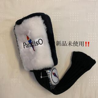 パラディーゾ(Paradiso)の新品ゴルフクラブ ヘッドカバー1w・Fw用  Paradisoパラディーソ(その他)