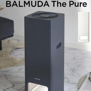 BALMUDA - バルミューダ ザ・ピュア BALMUDA