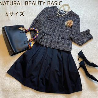 ナチュラルビューティーベーシック(NATURAL BEAUTY BASIC)のかわいい系ママ Sサイズ ママスーツ ノーカラージャケット ツィード(スーツ)