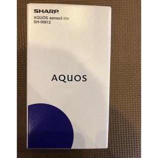 アクオス(AQUOS)のAQUOS SHARP SH-RM12 ブラック 携帯 本体(スマートフォン本体)