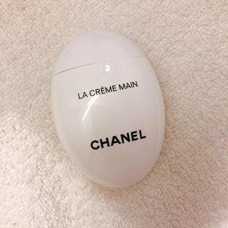 CHANEL - CHANELハンドクリーム50m