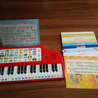 タカラジマシャ(宝島社)のピアノ 幼児 楽器 双子 送料込み (楽器のおもちゃ)
