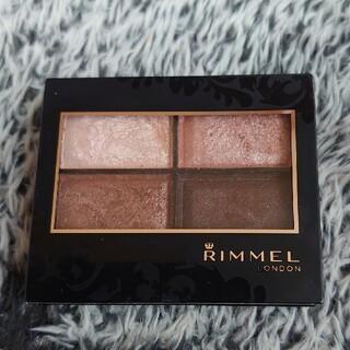 RIMMEL - リンメル ロイヤルヴィンテージアイズ 011 クラシカルピンク(4.1g)