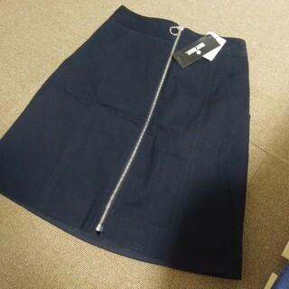 マリークワント(MARY QUANT)のMARY QUANT 新品(ひざ丈スカート)