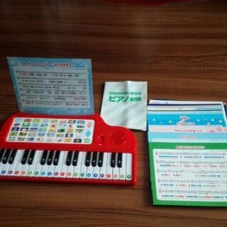 タカラジマシャ(宝島社)のピアノ 楽器 幼児 双子 送料込み(楽器のおもちゃ)