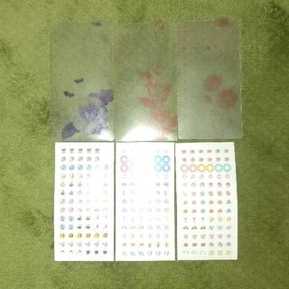 ファンケル(FANCL)のFANCL ファンケル 花の手帳 シール&下敷き(カレンダー/スケジュール)